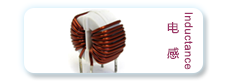 Dongguan Dazhong Electronics Co., Ltd. | transformer | inductance | adapter | reactor | transformer